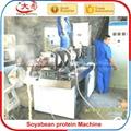 大豆组织蛋白生产线 6