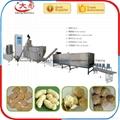 大豆拉丝组织蛋白加工设备