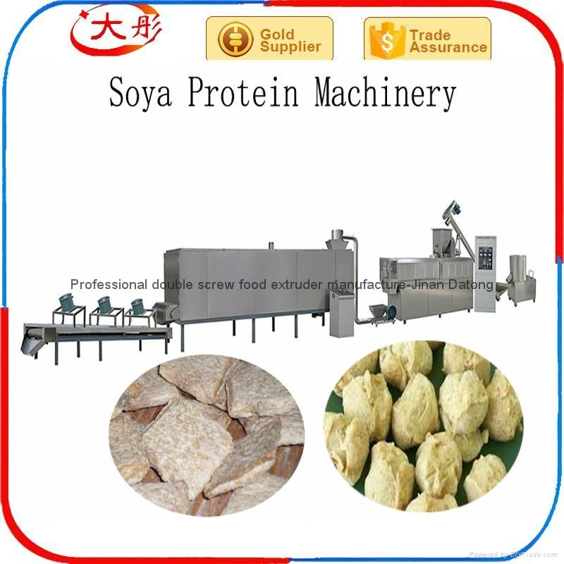 组织蛋白生产线 10