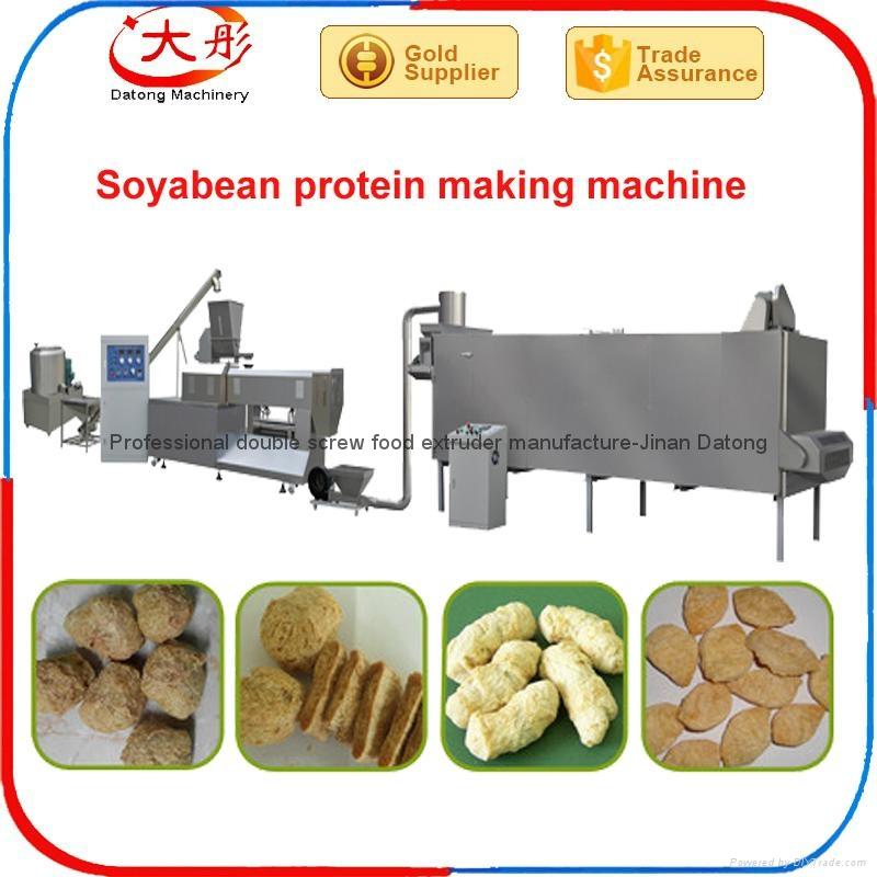 拉丝蛋白生产设备 1