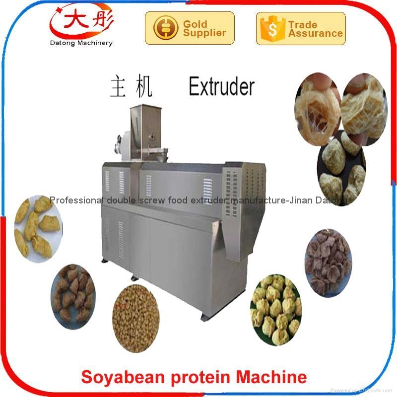組織蛋白加工機械 3