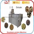 组织蛋白加工机械 3