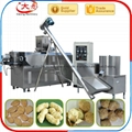 组织蛋白加工机械 5