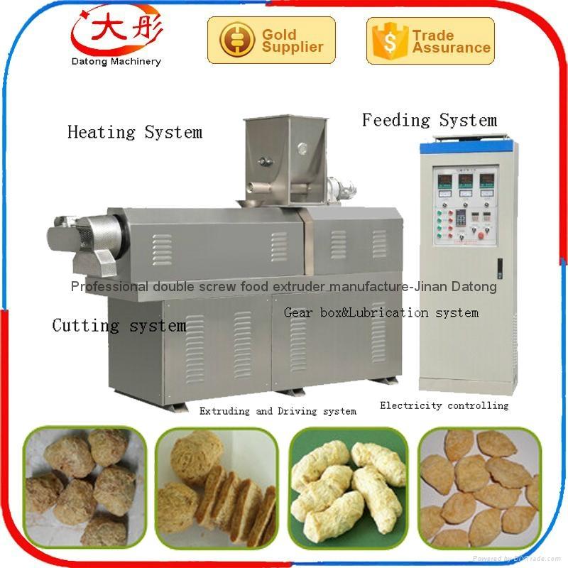組織蛋白加工機械 2
