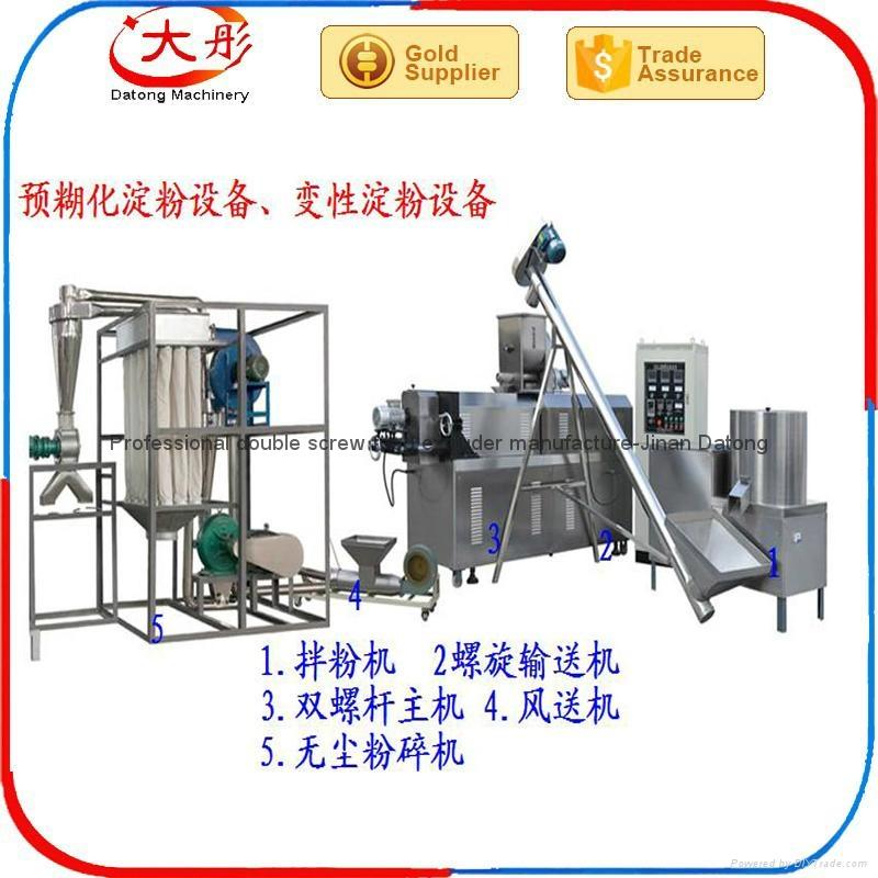預糊化變性澱粉加工設備 2