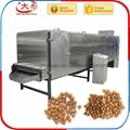 Dog food extruder machine