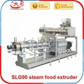 aquarium  fish feed making machine