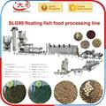 Floating Fish food pellet extruder