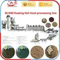 1000kg/h 鯰魚飼料加工設備 2
