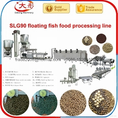 floating catfish food extruder machine