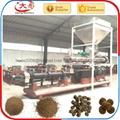 甲鱼、龟、鳖饲料生产设备 19
