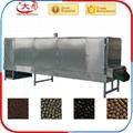 Floating fish food pellet extruder machine 4
