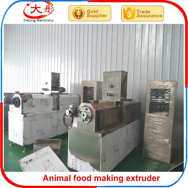 宠物饲料加工设备厂家图片 9