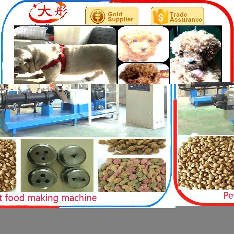 膨化饲料加工机械 3