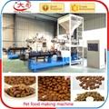 膨化饲料加工机械 4