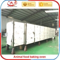 pet Dog cat feed pellet processing making extruder machine plant equipment