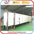 pet Dog cat feed pellet processing making extruder machine plant equipment 5