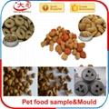 Pet dog food pellet processing machine 4
