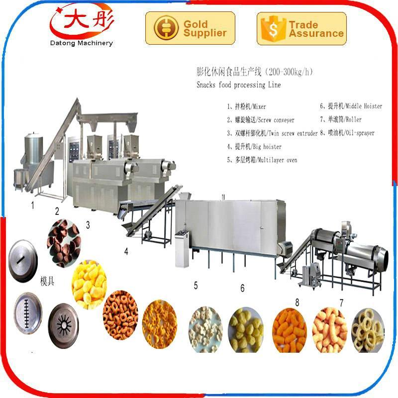 automatic snack bar extruder food machine snack machine food processing machine 4