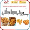 膨化食品加工機械 5