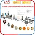 automatic snack bar extruder food machine snack machine food processing machine 2
