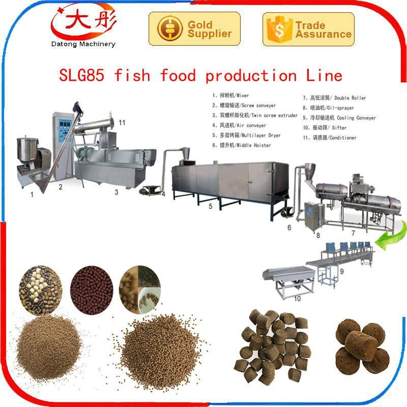 鲍鱼鲟鱼饲料颗粒加工设备 2