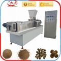 Fish food pellet making machine 8