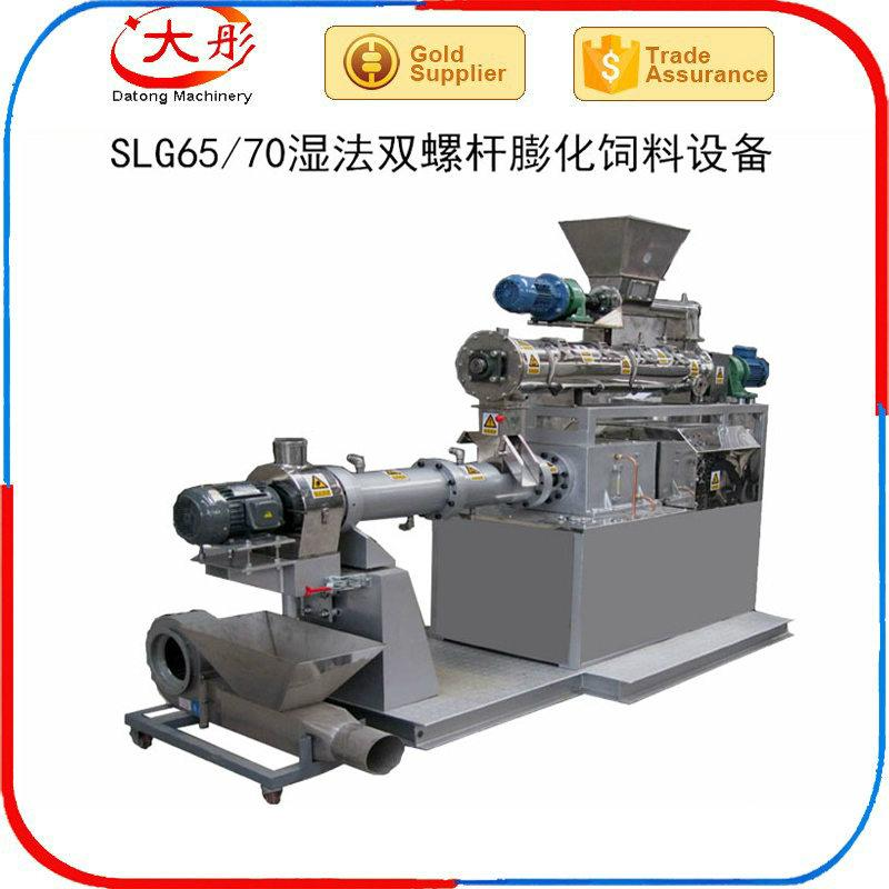 Fish food processing line 8