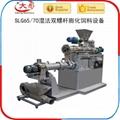 悬浮鱼饲料颗粒加工机械 8