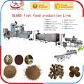 Single screw fish food extruder 1