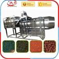 漂浮饲料生产设备价格 7