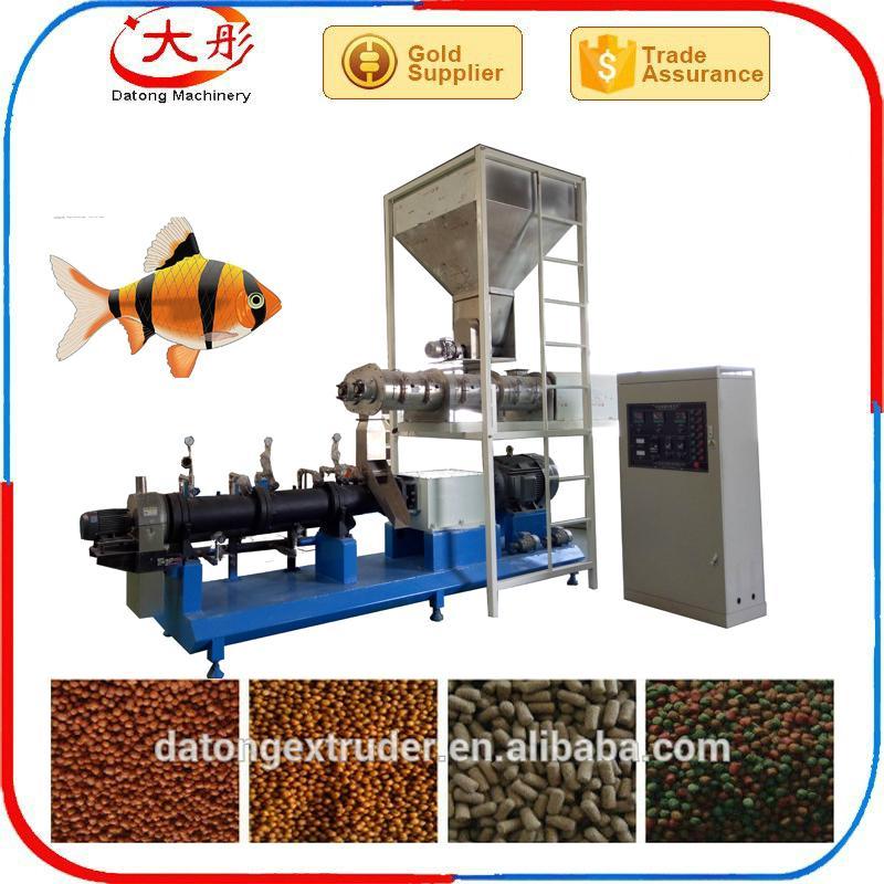 漂浮饲料生产设备价格 9