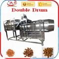 Dry Dog Food Pellet Making Machine Dry Pet Dog Food Extruder machine 9