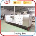 膨化飼料加工機械 10