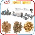 Pet food production line 6