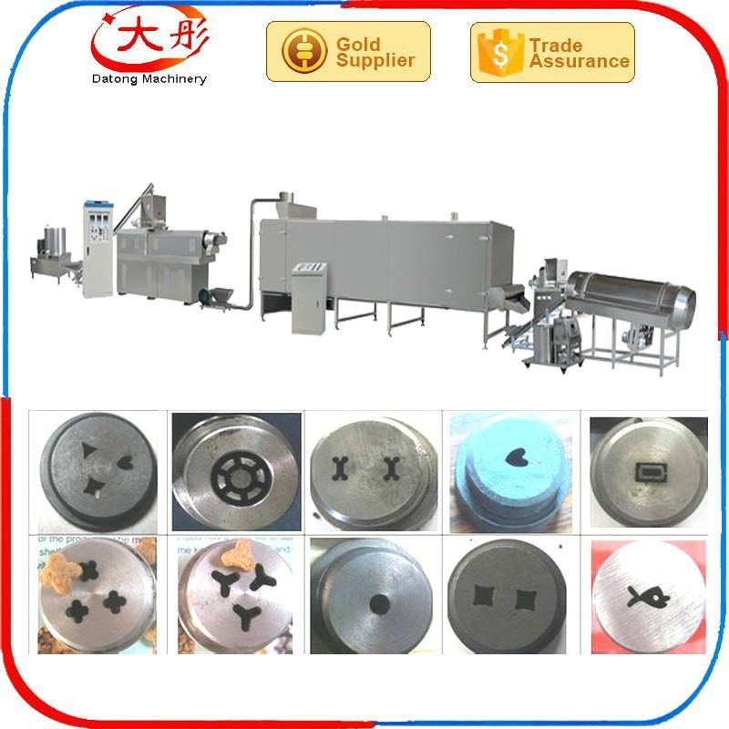 寵物食品生產線、狗糧生產設備、狗糧機 1