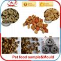 Dog food extruder machine 5