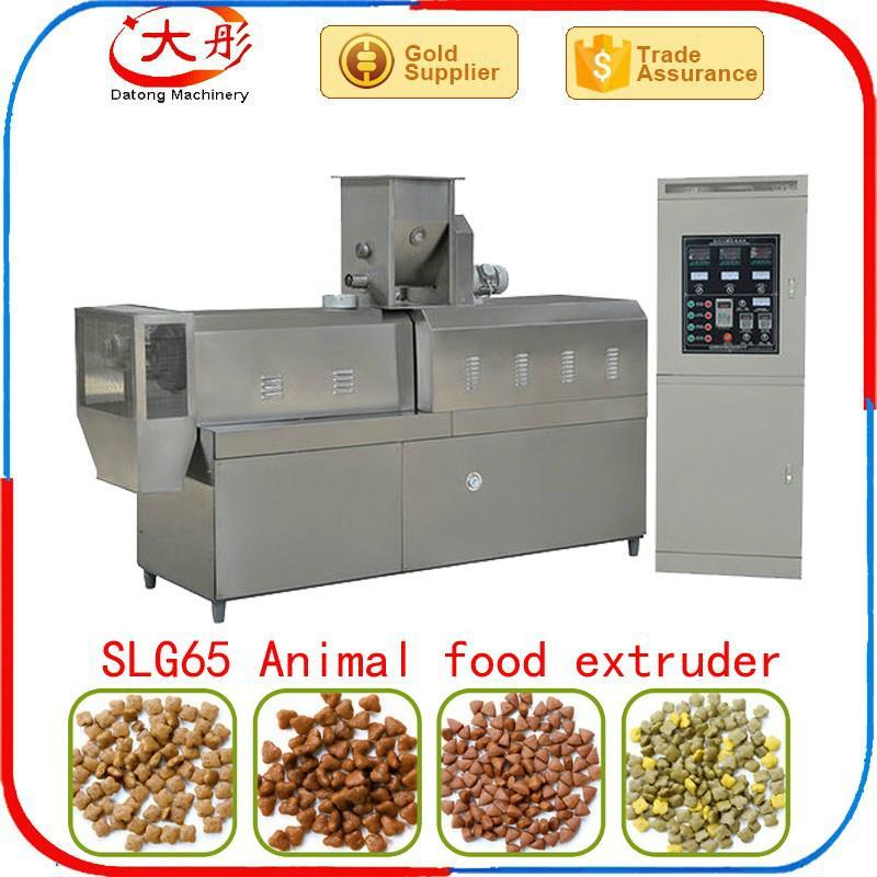 Pet dog feed extruder line 7