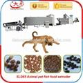 Pet dog feed extruder line