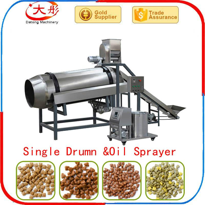Dog cat feed making machine 4