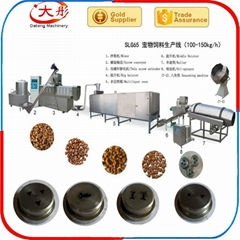 Dog cat feed making machine