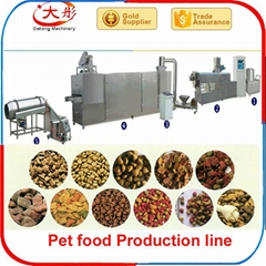 Pet  food making equipment plant