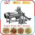 Dry dog food making  machine 5