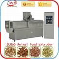 Pet Pellet Cat Dog Food Making Machine pet dog food pellet extruder