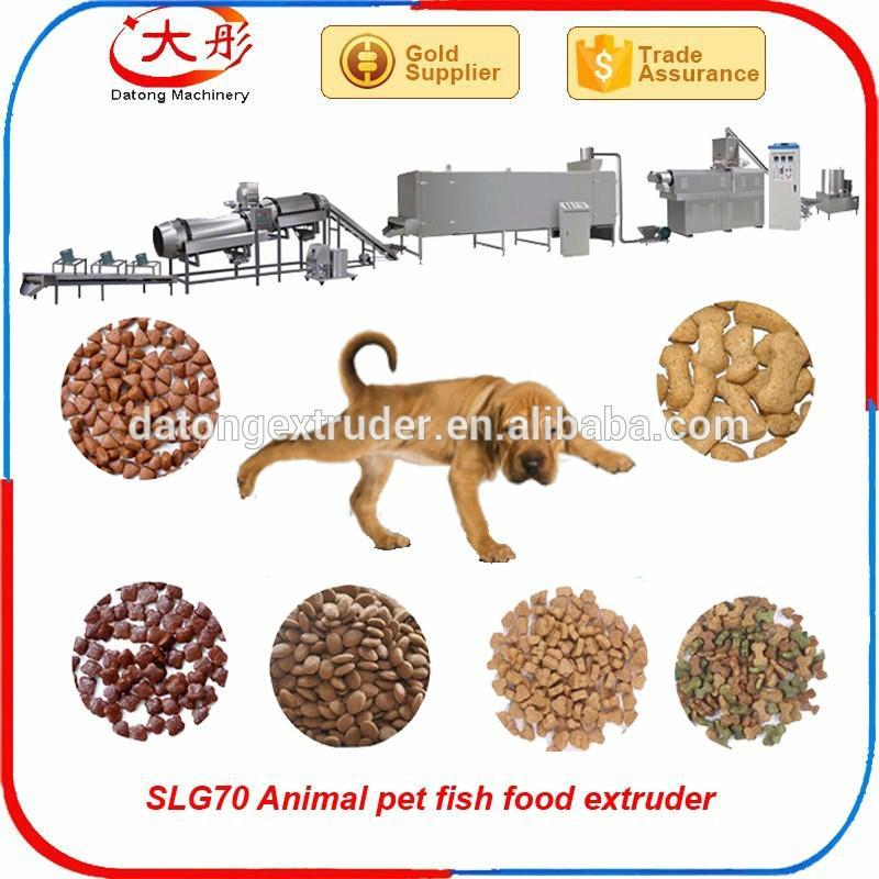 2000kg/h 寵物飼料生產設備 6