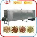 2000kg/h 寵物飼料生產設備 8