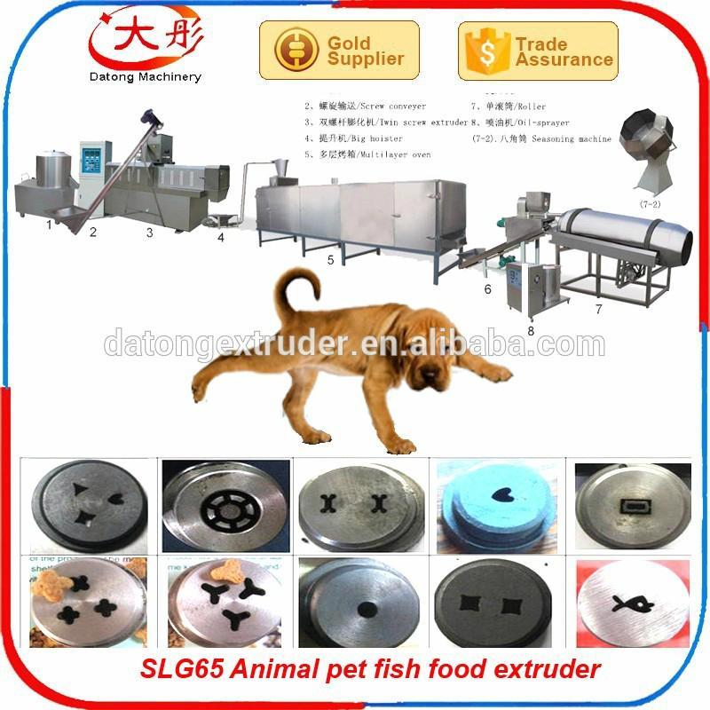 500kg/h 寵物食品生產線 1