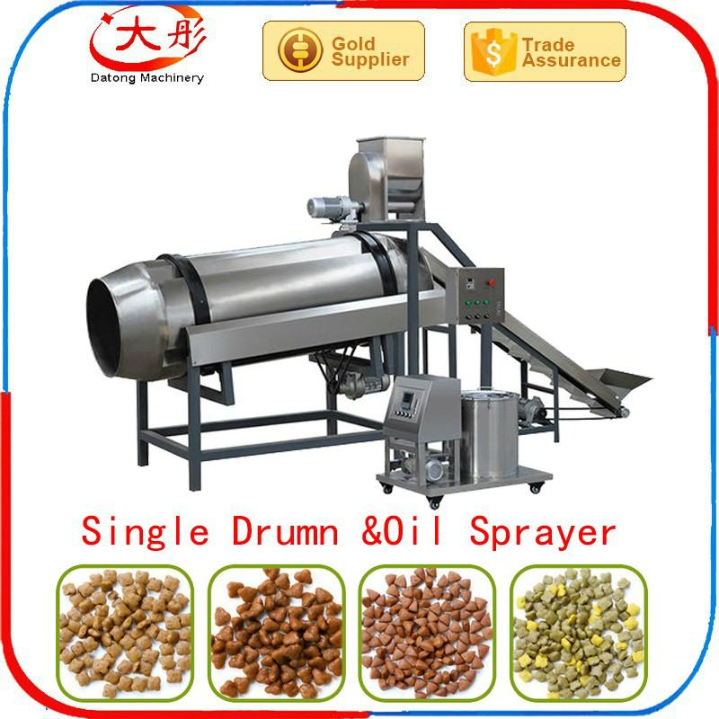 Full animal feed production line pet dog food machine with lowest price 9