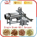 Full animal feed production line pet dog food machine with lowest price