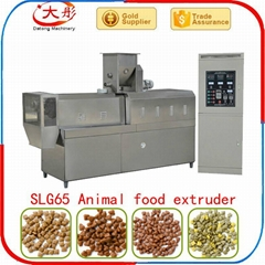 Dog feed making machine